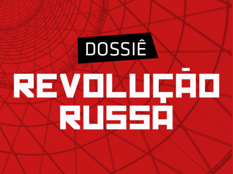 banner_dossic3aa-revoluc3a7c3a3o-russa_blog
