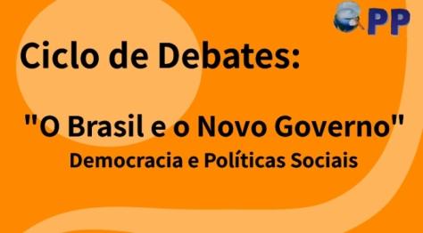 Banner-Ciclo-de-Debates.jpg